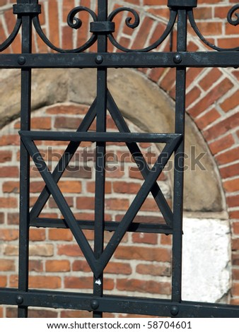 Krakow - Old Synagogue is an Orthodox Jewish synagogue in Kazimierz district of Krakow, Poland.