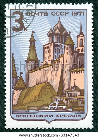 Kreml on vintage Russian stamp