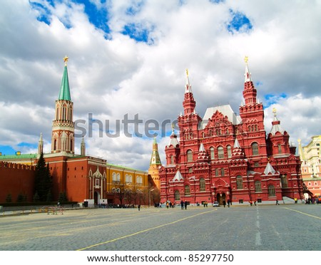 Kremlin and historical museum in red square, Moscow, Russia