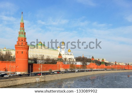 Kremlin and Moscow river in early spring, Russia