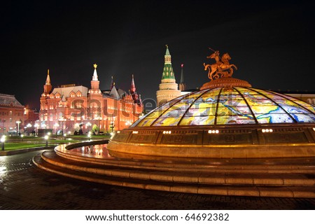 kremlin and museum in moscow russia at night