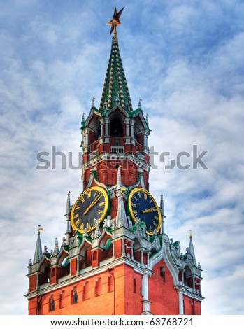 Kremlin chiming clock of the Spasskaya Tower. Moscow. Russia