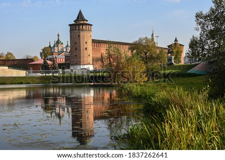 Photo of  Kremlin in Kolomna. Remains of a 16th century fortress in the town of Kolomna in the east of the Moscow region.
