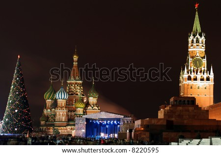 Kremlin in Moscow with Christmas tree and stage for music show (Red square, Moscow, Russia).