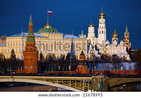 Kremlin, Moscow, Russia. Sunset view from the bride.