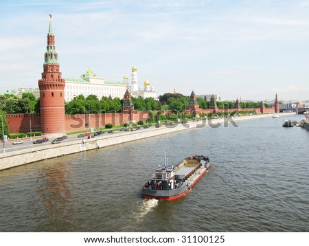 Kremlin Palace and Moskva-river in Moscow