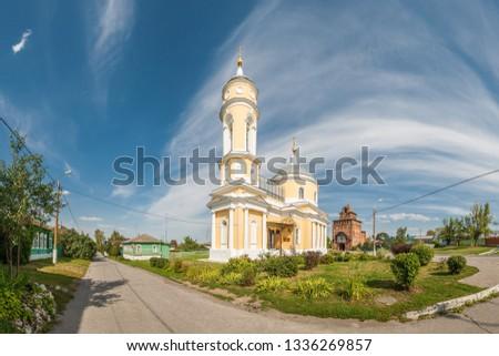 Krestovozdvizhenskaya Church And Pyatnitsky Gate In Kolomna Kremlin, Moscow Region, Russia, 2018 #1336269857