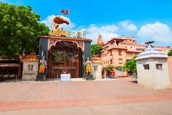 Krishna Janmasthan Temple Complex is a group of Hindu temples in Mallapura, Mathura city in Uttar Pradesh, India