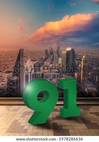 KSA 91st National Day (September 23). 3D rendering of the number 91 with flag and Riyadh skyline.
