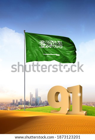 KSA 91st National Day (September 23). 3D rendering of the number 91 with Saudi flag and Riyadh skyline.