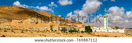 Ksar Ouled M'hemed at Ksour Jlidet village - Tataouine Governorate, South Tunisia
