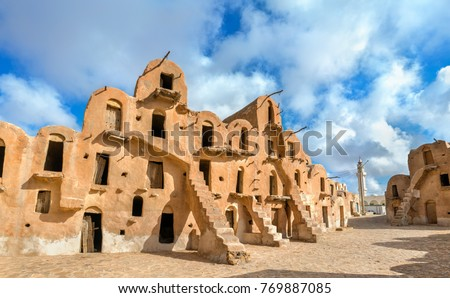 Ksar Ouled Soltane near Tataouine in South Tunisia. North Africa #769887085