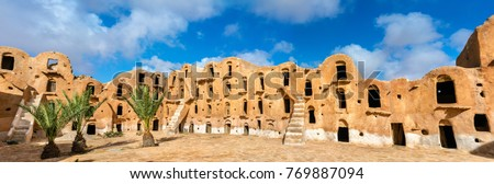Ksar Ouled Soltane near Tataouine in South Tunisia. North Africa #769887094