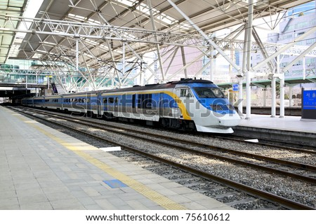 KTX is a hi-speed train in Korea.