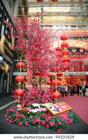 KUALA LUMPUR - JANUARY 30: Decoration of Red Lantern for Chinese New Year at PAVILION mall on January 8, 2011 in Kuala Lumpur, Malaysia. In Chinese Horoscopes 2012 is the year of the Dragon.