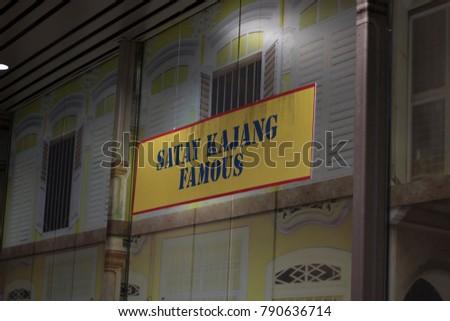 shop written
