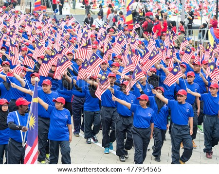 KUALA LUMPUR, MALAYSIA - 29th AUGUST 2016; Parade rehearsal for Malaysia's Independence Day at Dataran Merdeka; one of the most colorful events celebrated annually. #477954565
