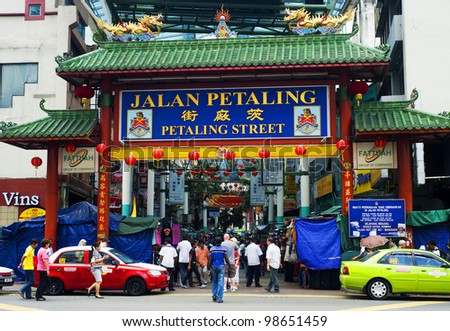 KUALA LUMPUR - MARCH 20: Petaling Street on March 20, 2012 in Kuala Lumpur. The street is a long market which specializes in counterfeit clothes, watches and shoes. Famous tourist attraction
