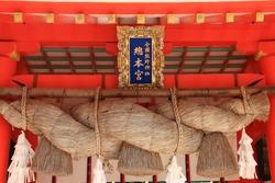 Kumano hayatama Shrine in Wakayama prefecture, Japan.  I translate the Japanese written in the shrine: The head shrine of the whole country kumano shrine