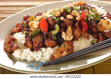 Kung pao chicken. Part of a series of nine Asian food dishes.