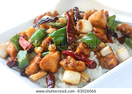 kung pao chicken rice , chinese food