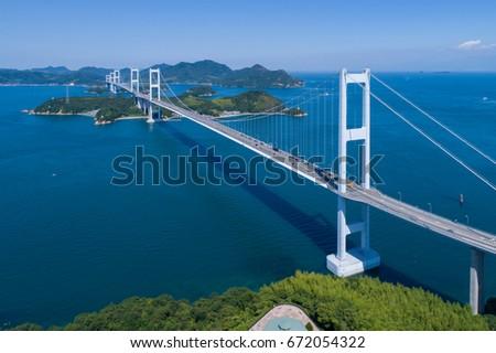 Stock Photo Kurushima Bridges in Seto Inland Sea, Japan