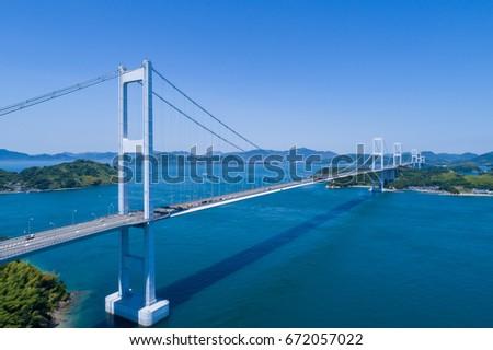 Kurushima Bridges in Seto Inland Sea, Japan #672057022