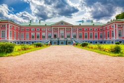 Kuskovo Manor. The main manor house in Kuskovo Park on a Sunny summer day, the Estate of count Sheremetev. Architectural and artistic ensemble of the XVIII century. MOSCOW-June 2020
