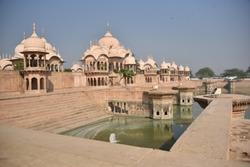 Kusum Sarovar, Mathura, India