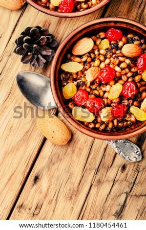 Kutia - traditional Christmas sweet meal.Kutya.Traditional Christmas table.Ukrainian Christmas kutya