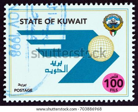 KUWAIT - CIRCA 1998: A stamp printed in Kuwait shows New Postal Emblem, circa 1998.