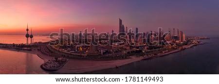 Kuwait City Sunrise with 3 Tower  and Panorama view, Droneshot