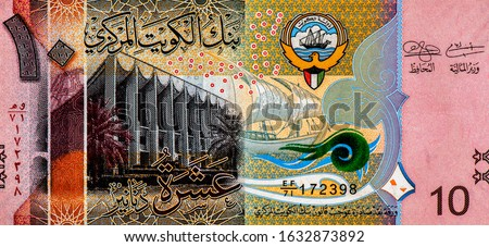Kuwait national assembly building . Kuwaiti Emblem depicting a golden falcon (Hawk of Quraish) and a Boom sailing ship (dhow). Portrait from Kuwait 10 Dinar 1994 Banknotes. Collection.