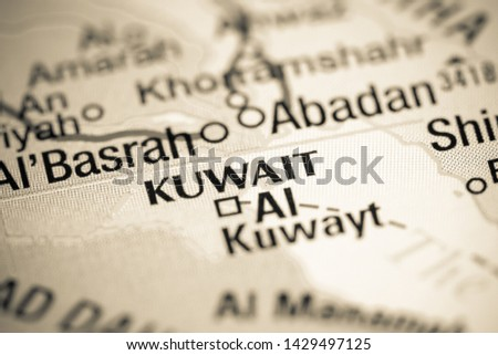 Kuwait on a geographical map #1429497125