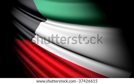 Kuwait - This is an illustration of flag