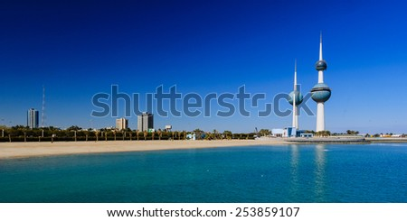 Kuwait Towers from the PIer