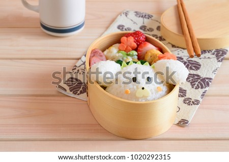 Kyaraben or charaben, a shortened form of character bento, is a style of elaborately arranged bento which features food decorated to look like people, animals, and plant.