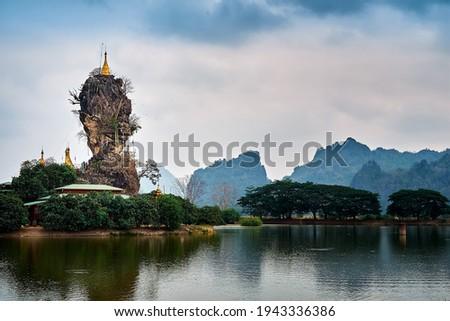 Kyaut ka latt pagoda in Hpa-An, Myanmar Stock fotó ©