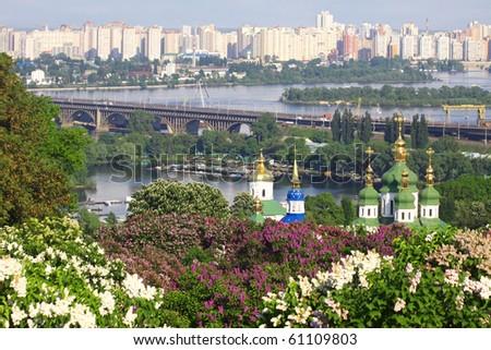 Kyiv Botanical Garden in spring. Kyiv, Ukraine
