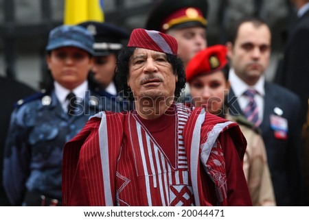 Kyiv - November 4, 2008: President of Libya's Muammar Gaddafi during a state visit to Ukraine, November 4, 2008 in Kyiv, Ukraine. - stock photo