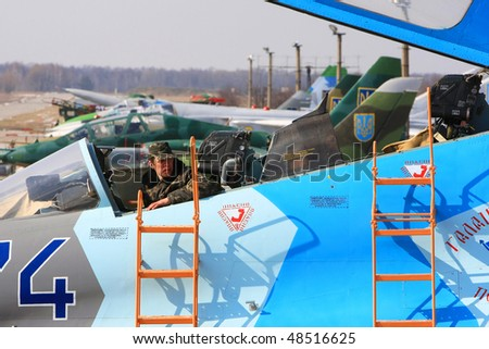 KYIV REGION, UKRAINE - MARCH 28: Plane stay at the 40th Fighter Aviation Brigade of the Ukrainian Air Force on March 28, 2008 in Kyiv region, Ukraine