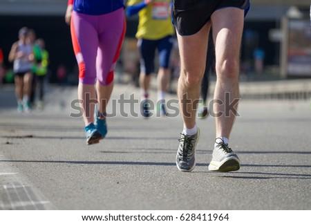 KYIV, UKRAINE - APRIL 09, 2017:Nova poshta Kyiv half marathon in Kyiv, Ukraine. The number of runners were more than six thousand people. #628411964