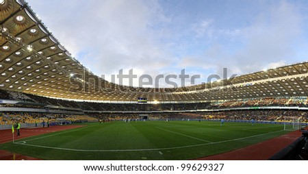 KYIV, UKRAINE - APRIL 1: Panoramic view of Olympic stadium (NSC Olimpiysky) during Ukraine Championship game between FC Dynamo Kyiv and FC Chornomorets on April 1, 2012 in Kyiv, Ukraine