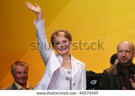KYIV, UKRAINE - APRIL 28: Yuliya Tymoshenko -  speaks at Maydan Nezalezhnosti on April 27, 2007 in Kiyv, Ukraine - stock photo