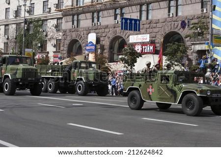 KYIV, UKRAINE - 24 AUG, 2014: In Kiev on Khreshchatyk military parade of the Independence Day of Ukraine on August 24, 2014 in Kiev, Ukraine