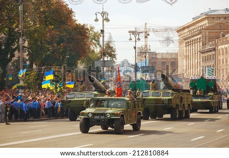 KYIV, UKRAINE - AUGUST 24: Modern air defense missile systems of the Ukrainian Army at the military parade dedicated to the Independence Day of Ukraine on August 24, 2014 in Kyiv, Ukraine.