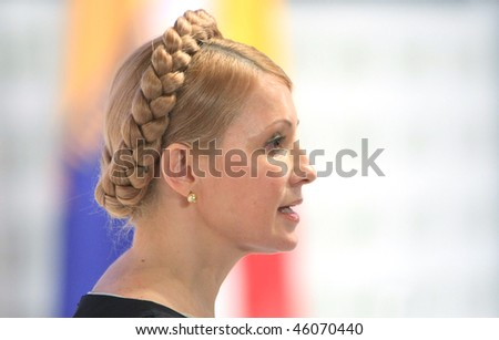 KYIV, UKRAINE, JULY 12: Yuliya Tymoshenko - Prime Minister of Ukraine speaks at party conference on July 12, 2008 in Kyiv, Ukraine