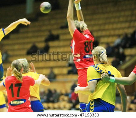 KYIV, UKRAINE - NOV 23: handball match beetwen Ukrainian and Austrian  national handball team on November 23, 2008 in Kyiv, Ukraine