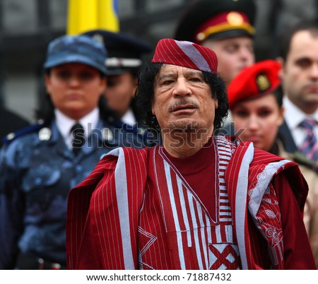 KYIV, UKRAINE - NOV. 4: President of Libya's Muammar Gaddafi arrives for a state visit to to the Ukraine on November 4, 2008 in Kyiv, Ukraine. - stock photo