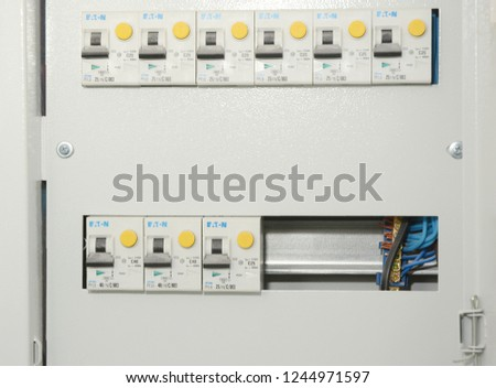 KYIV, UKRAINE - November, 30, 2018: A residual-current device (RCD), or residual-current circuit breaker (RCCB), is a device that instantly breaks an electric circuit to prevent serious harm. #1244971597